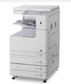 Canon iR2525 Driver Download